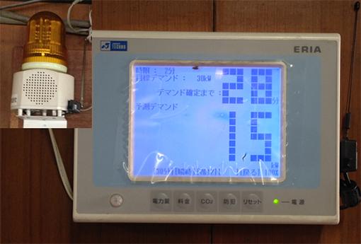 デマンド監視 30分毎の電気使用量を監視。 設定以上の電気使用予測時にアラームを鳴らします